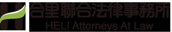 合里logo